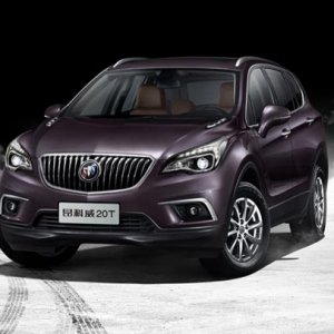 Purple Buick Envision China
